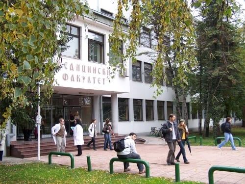 ΟΔΟΝΤΙΑΤΡΙΚΗ ΣΤΟ ΝΟΒΙ ΣΑΝΤ   Novi Sad University
