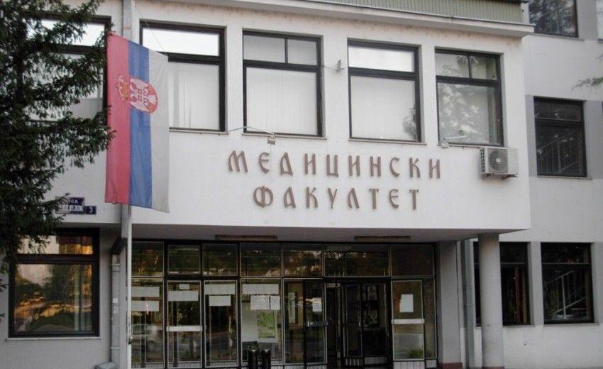 ΦΑΡΜΑΚΕΥΤΙΚΗ ΣΤΟ ΝΟΒΙ ΣΑΝΤ | Novi Sad University